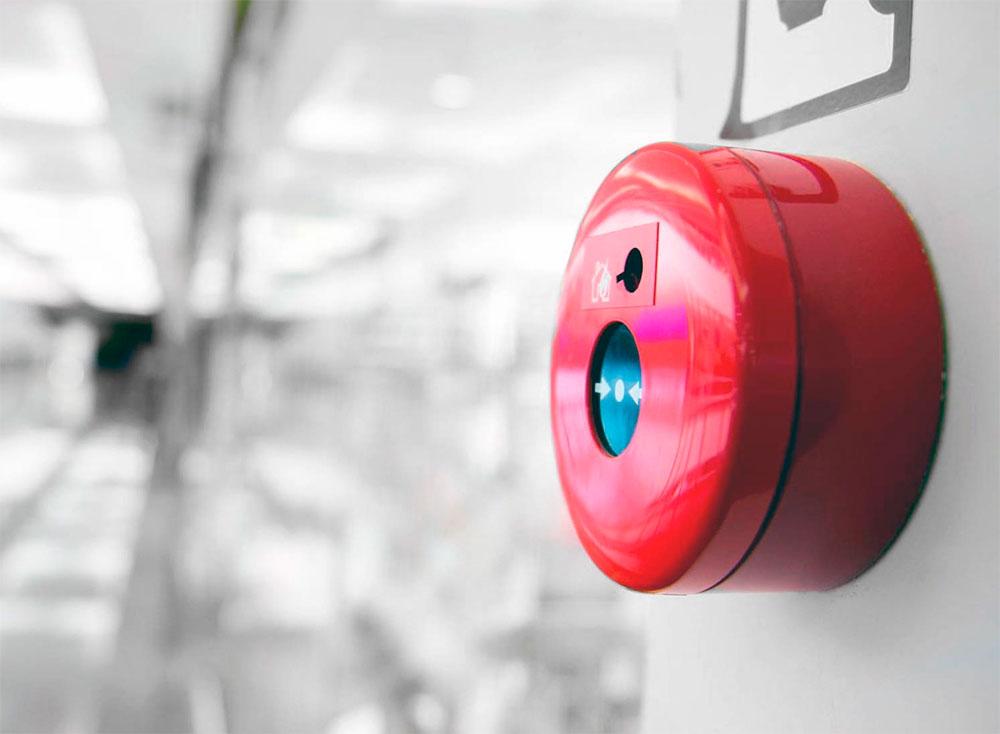 Пожарные сигнализации и пожарные системы в Рязани