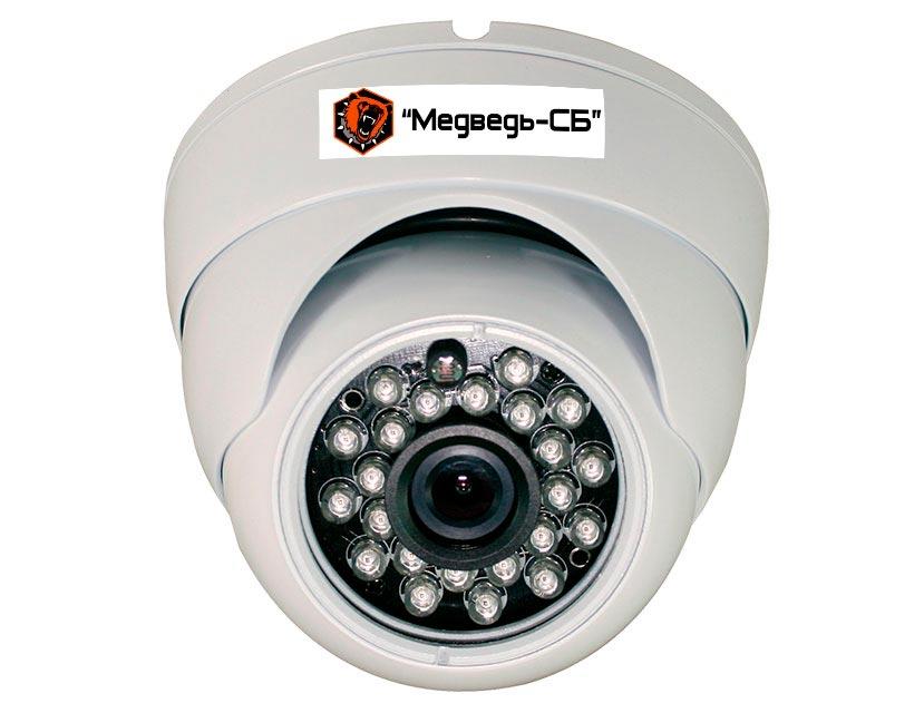 AHD-видеокамера MSB-DA2 (2,8) pl